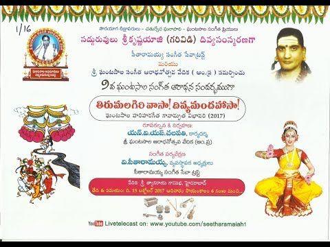 Ghantasala Hari Hara Gaanamrutha Cini Sangeetha Vibhaavari