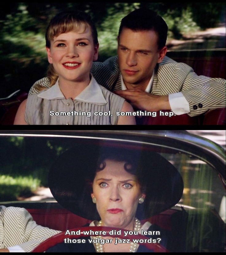 Amy Locane (as Allison Vernon-Williams), Stephen Mailer (as Baldwin) and Polly Bergen (as Mrs. Vernon-Williams) from John Waters' Cry-Baby, 1990
