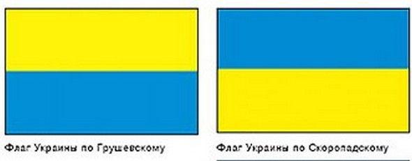 Украинцы собрались переворачивать цвета национального флага. Нужно ли это делать? НА ХРЕНА?!
