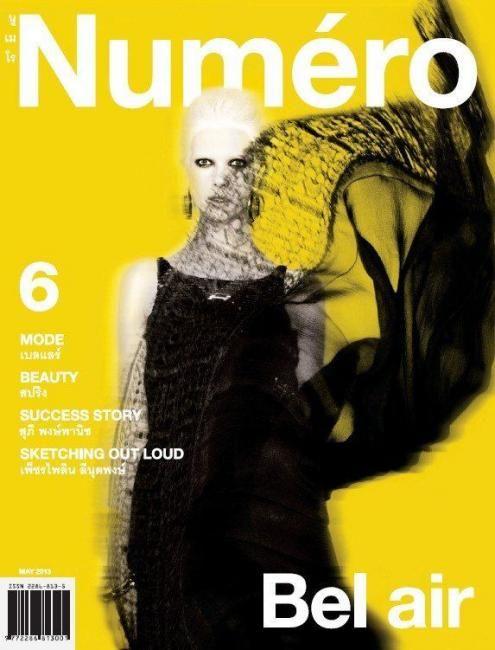 Numero (China)