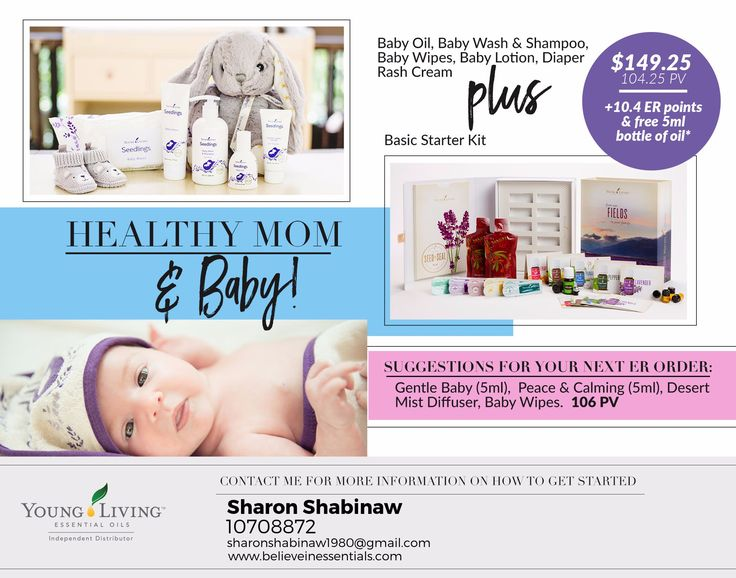 Day 5:  Healthy Mom & Baby  To all the Mom's out there, I know you would do anything for your baby and children - even if it means starting out slow with essential oils.  The most precious thing to you is that new born baby you have in your arms, so what better way to protect them than starting out with the products you use everyday - but that are now toxic free!    Have you heard of the Think-Dirty App, all you do is scan the products in your home that you use and it will give you a rating…