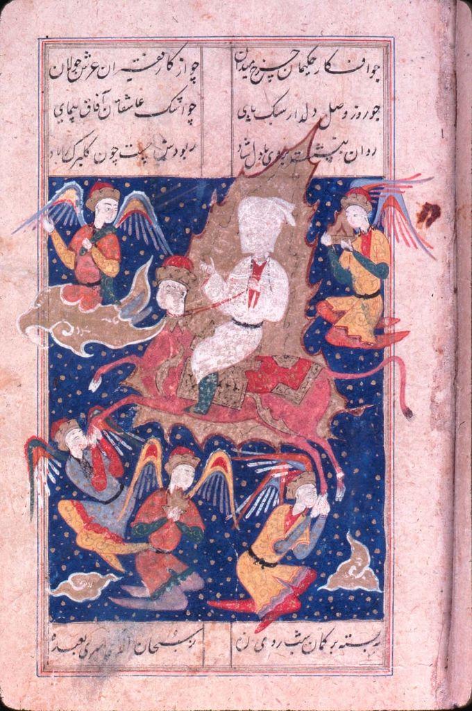 Mihr va Mushtari Persian Safavid 1574  Object Place: Iran