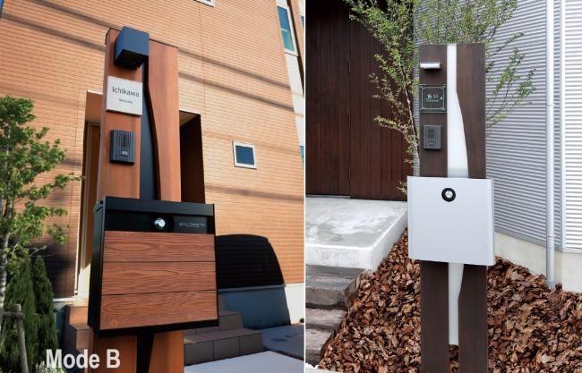 機能門柱 モード B type 天然木 仕様 K21 型