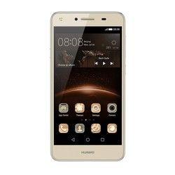 Мобильные телефоны Huawei в интернет магазинах Украины. Большой выбор Мобильных телефонов. Характеристики, фото, отзывы, сравнение цен
