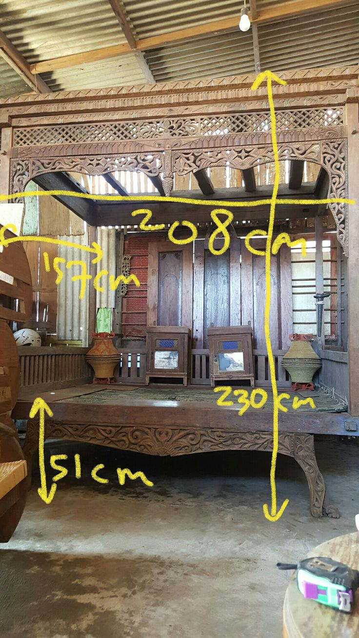 "Javanese Carved Bed. It has 3 steps of ""tumpangsari"". Made of teak. Beautiful Carvings for your villa /home improvement in design, landscape and home decoration."