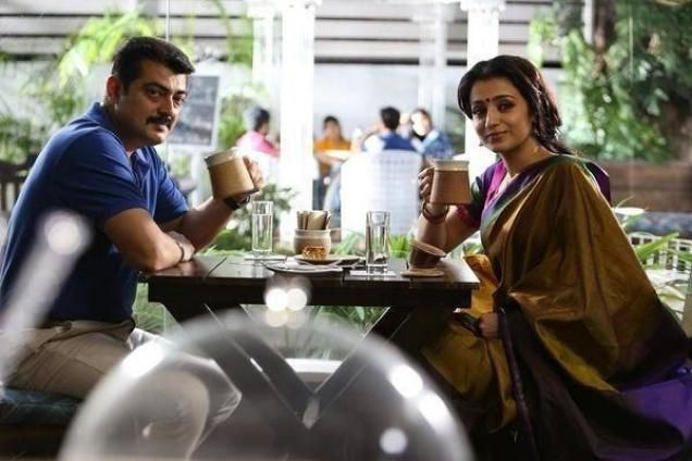 Ajith's 'Yennai Arindhaal' collects Rs. 20.83 crore   http://allinone-india.com/ajiths-yennai-arindhaal-collects-rs-20-83-crore/