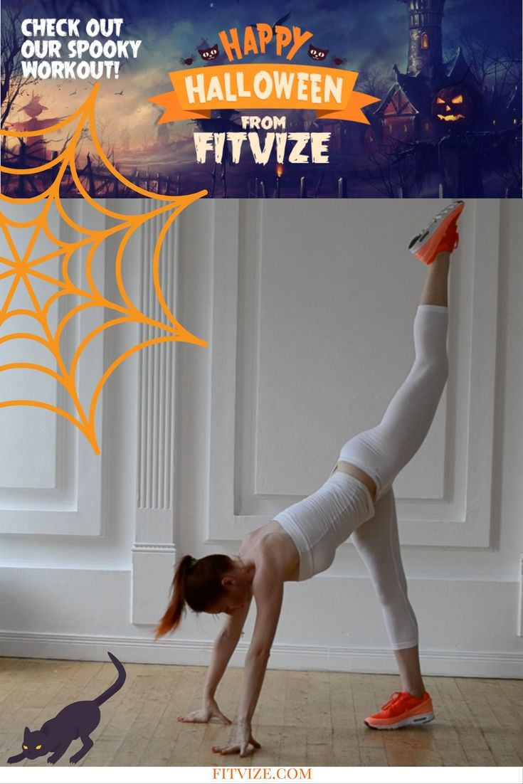 There is always time to get your butt in shape! Check out our spooky Halloween workout at https://fitvize.com/2016/10/29/trick-or-treat-and-stay-fit/#more-1261