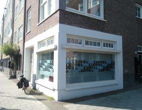 De Coppel, Amsterdam.