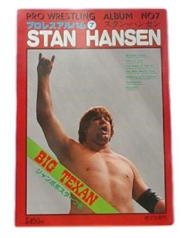 Stan Hansen Pro Wrestling album No 7 Book NJPW Hulk Hogan Bruiser Brody