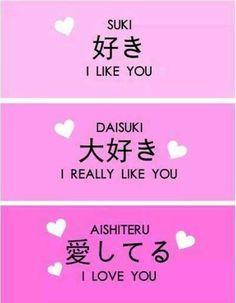 i love japanese - Cerca con Google