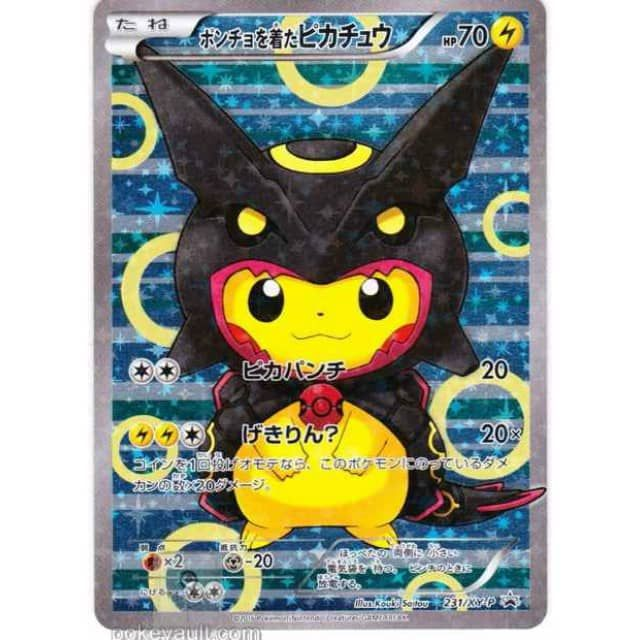 Pokemon Center Skytree Town 2016 Grand Opening Campaign Poncho Pikachu Shiny Black Rayquaza Holofoil Promo Card.This promo card was only available inside the Pokemon Center Skytree 2016 Poncho Pikachu Rayquaza card box set that was only sold at the Pokemon Centers in Japan, in July 2016, for a very limited time and in very limited quantity, to celebrate the grand opening of the Skytree Town Pokemon Center.Language:JapaneseCard #: 231/XY-PType:Holofoil. Black star promoCondition:M...