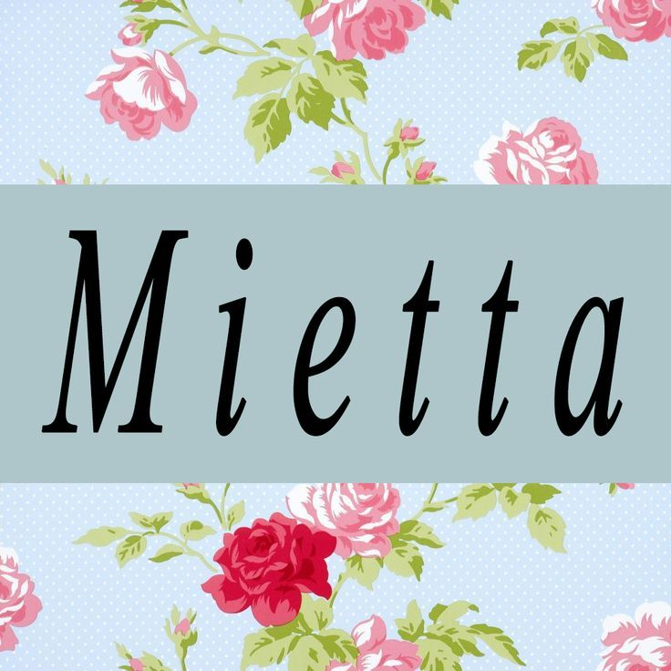 """MIETTA. Italian. """"Mee-ett-uh."""" Nicknames #Mia, #Ettie, #Etta. Mietta is the Italian form of the French name Miette, which literally means """"bread crumb,"""" but is an adorable term of endearment, like """"sweet little morsel, sweet little thing."""" It is also a nickname or tribute name for #Maria. The popularity of sweet and classy nickname Mia is preparing to launch Mietta into orbit as a popular girl's name. #babynames #girlnames #italiannames"""