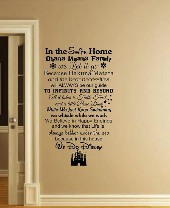 Marvelous Disney Wall Decal  Disney Home Decor We Do Disney Wall Decals Personalized  Family Name Disney Signs Disney Wall Sticker In This House Disney