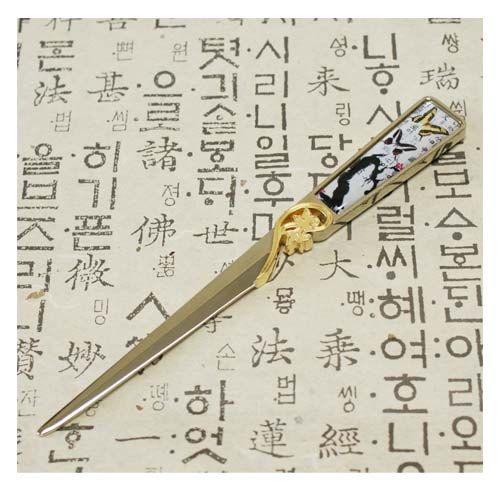 Mother of Pearl Butterfly Design Metal Blade  by MotherOfPearlShop, $19.50