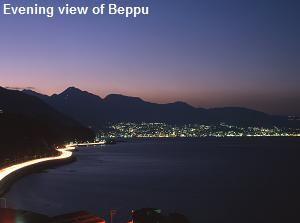 Beppu city / Oita Prefecture / Japan travel guide