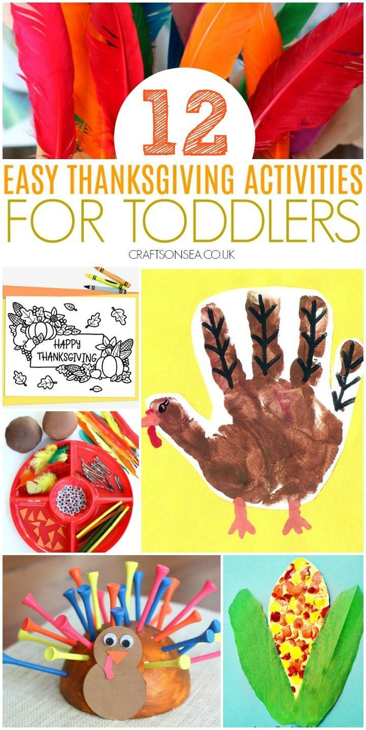 Easy And Fun Thanksgiving Activities For Toddlers In 2020 Thanksgiving Fun Thanksgiving Activities Toddler Activities