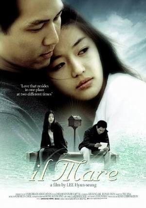 Il mare (Korean) Good movie. It's the lake house. Romantic ...
