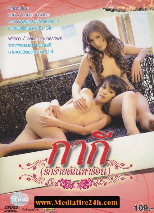 Mediafire24h.com-Filefactory-Mediafire-Jav-Japan-VietNam-Korea-Movies-Xvideos-Free Sex-Userporn-Your Best Private Porn Site