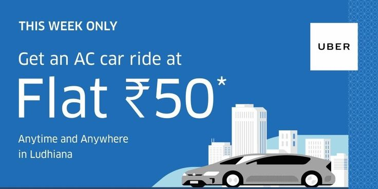 Uber is started running Ludhiana recently and they know very well how to attract new customers to its service. Now your Diwali shopping...