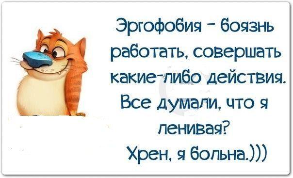 Позитивная открытка о работе