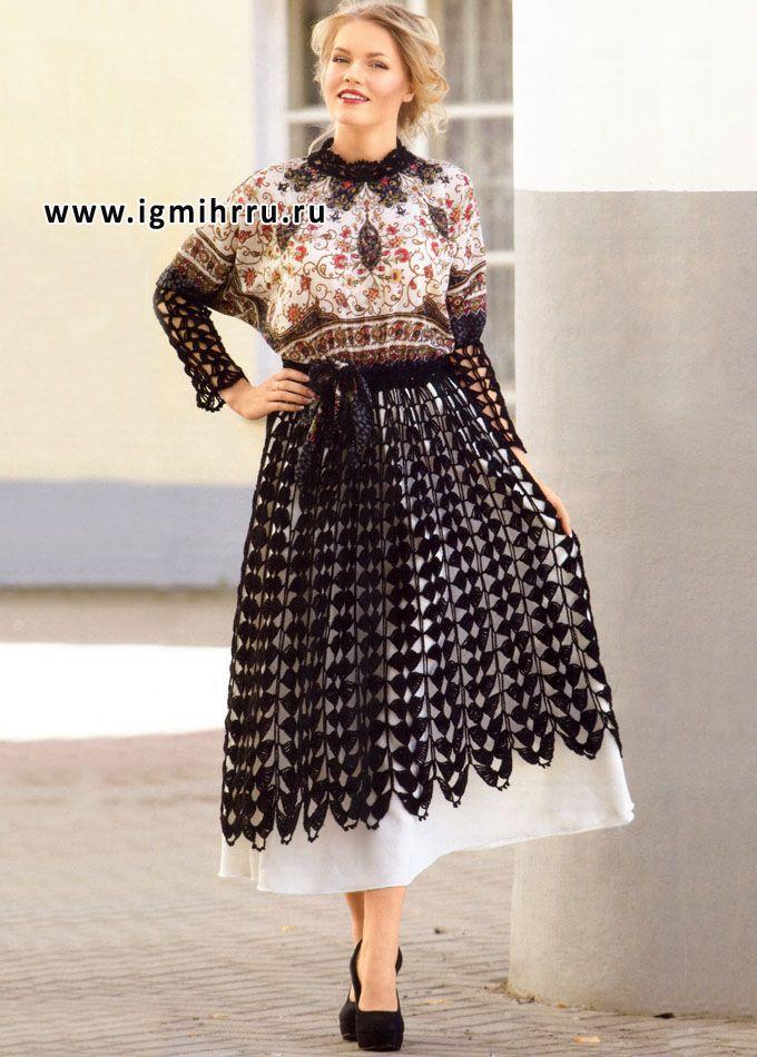 Нарядное платье: пряжа + ткань. Крючок
