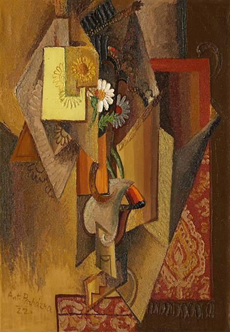 Antonín Procházka - Marguerites #painting #art #CzechArt #Czechia