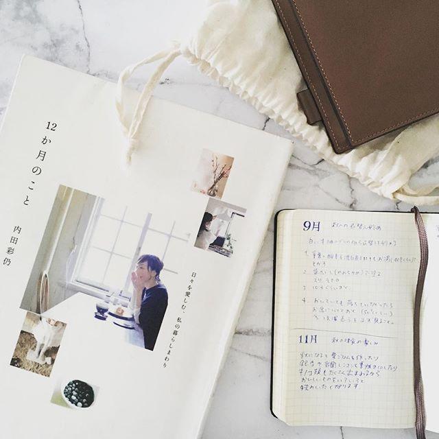 3o2u7#朝読書 #12か月のこと .  今日は早起きした(4:40頃に目が覚めた)ので、瞑想をして本を読んでいたら…息子も起きてきた(笑) 先日読み終えた #内田彩仍 さんの最新刊に続き、図書館で借りたこちらの本を。気に入った部分などをメモ。 そろそろ夏も終わりだ🌽 . #早起き #朝活 #モレスキン #本 #読書 #読書メモ #読書記録 #読書の秋 #moleskinejp #moleskine #bookcover2017/09/03 06:21:26