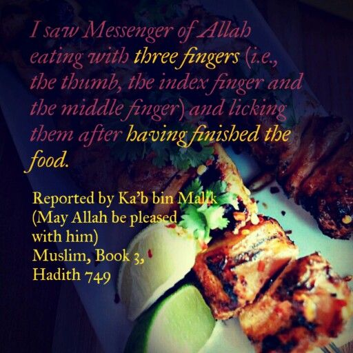 #Eating with three fingers (#Islam, #Hadith, #Eating, #Food)