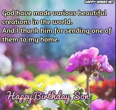 Religious Birthday wishes For Son   Happy Wishes | Birthday wishes