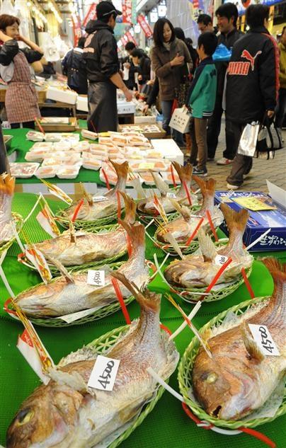 Grilled Sea Breams for New Year Cerebration in Uonotana Market, Akashi, Japan 明石 魚の棚