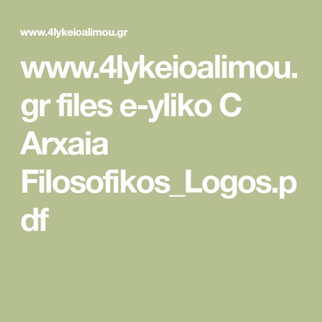 www.4lykeioalimou.gr files e-yliko C Arxaia Filosofikos_Logos.pdf