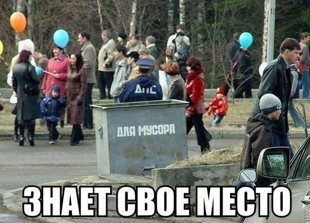 Фабрика приколов (юмор, шутки, анекдоты). знает свое #место