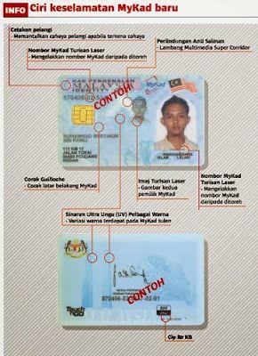 Rakyat Malaysia disyor menukar MyKad baru yang lebih berkualiti