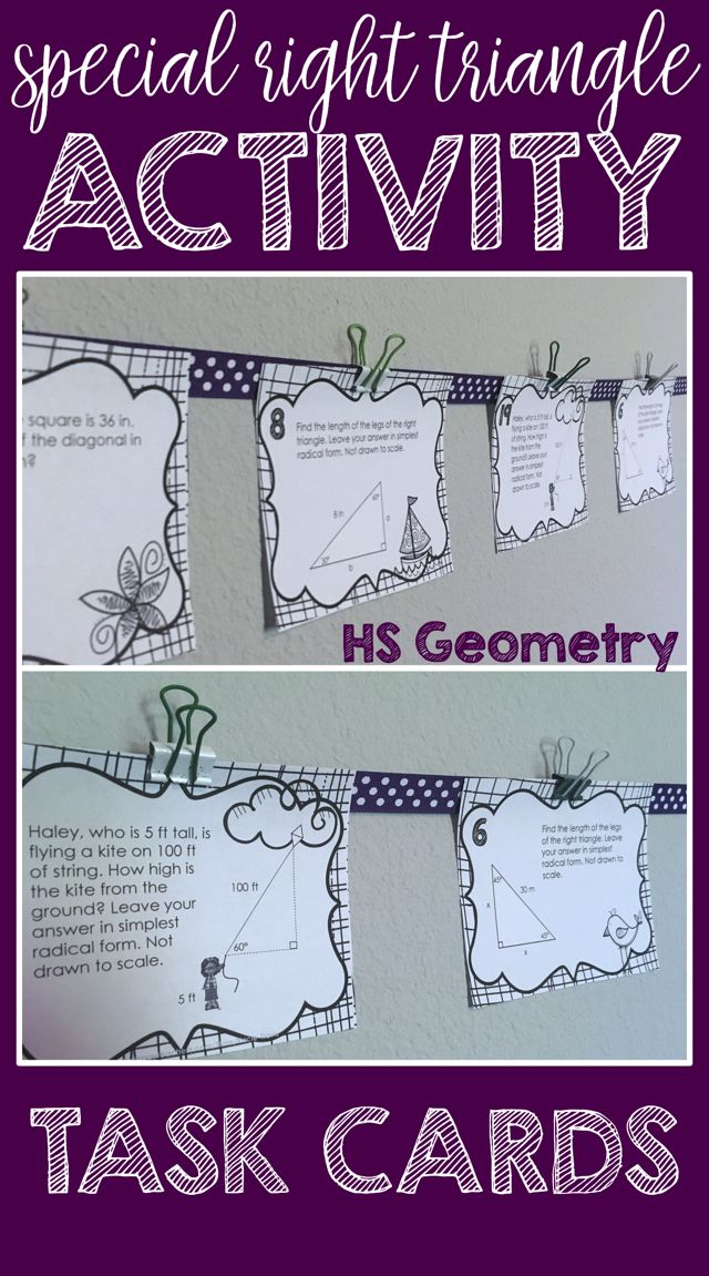 SPECIAL RIGHT TRIANGLE TASK CARD ACTIVITY Help your high school Geometry students activate their learning through movement! These fun and engaging special right triangle task cards range in difficulty from simple to very challenging. No more boring worksheets! There are two sets of cards with different directions for answer format. There is an answer key for both sets! Your students will love these- click the image to get more information!