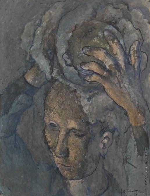 Челищев П. Ф. Мужской портрет  Челищев Павел Федорович [1898—1957] Мужской портрет.