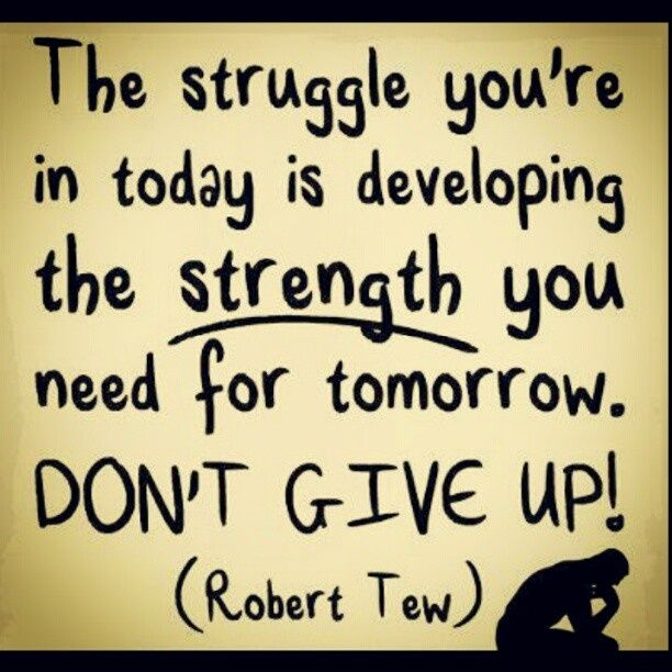 Motivational Inspirational Quotes: Don't Give Up Quotes