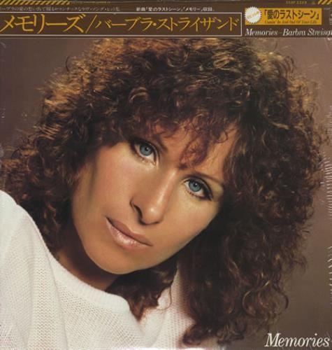 Barbra Streisand Memories 1981 Japanese vinyl LP 25AP2229: BARBRA STREISAND Memories (1981 Japanese 10-track vinyl LP including duets with…
