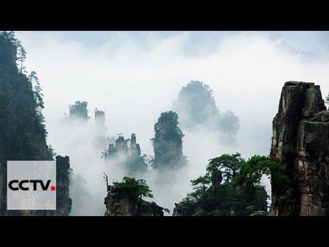 "Вид на Чжанцзяцзе, где был снят фильм ""Аватар"""