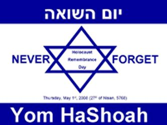 The date was selected in a resolution passed by Israel's Parliament,the Knesset,on April 12, 1951. Although the date was established by the Israeli government, it has become a day commemorated by Jewish communities & individuals worldwide. The day's official name - Holocaust and Heorism Remembrance Day - was made formal in a law enacted by the Knesset on August 19, 1953; on March 4, 1959,