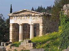Anta (architektura) – Wikipedia, wolna encyklopedia