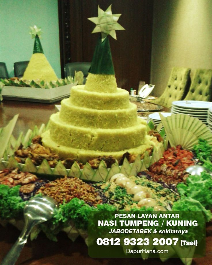 081293232007 (Tsel)   Pesan Nasi Tumpeng di jakarta Bekasi Tangerang murah depok hiasan kuning sejarah