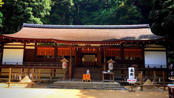 Photos of Ujigami-jinja Shrine (Kyoto Japan)