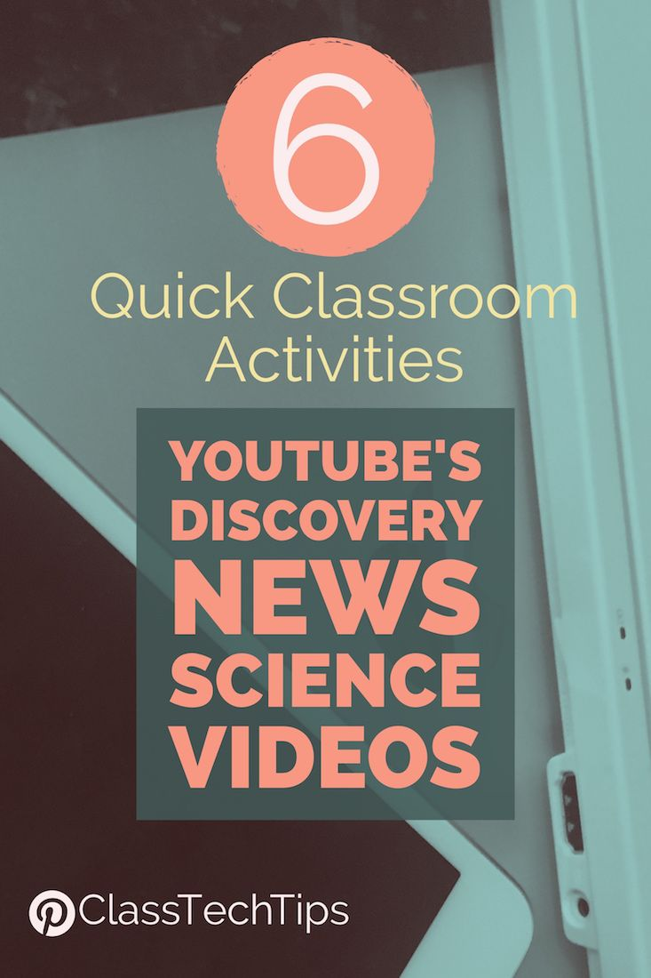 6 Quick Classroom Activities for YouTube's Discovery News Science Videos - When it comes to navigating YouTube the task might feel daunting. Discovery News is a YouTube channel full of videos that can be brought into the classroom.