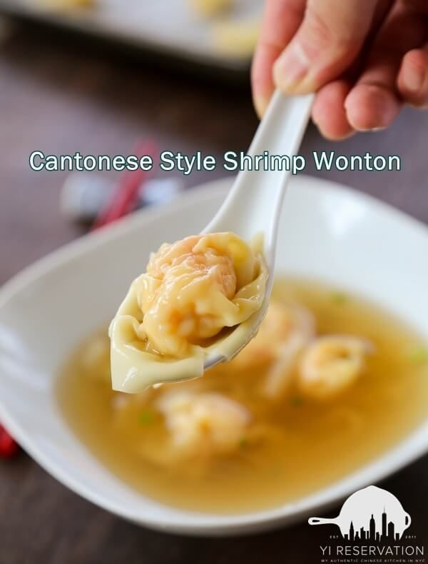 {Recipe} Make this wonderful Cantonese Style Shrimp Wonton dish 蝦雲吞 to celebrate this year's NYC Dumpling Festival on 9/24/16 #dumplingfest2016