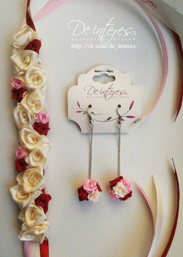 Свадебные аксессуары. Нежный набор: браслет и серьги с ярким акцентом цвета бургунди. Выполнен на заказ для подружек невесты. #бургунди#марсала#бордо#кремовый#розовый#браслет#подружки_невесты#серьги#свадьба#невесты#нежность#атласная_лента#розы