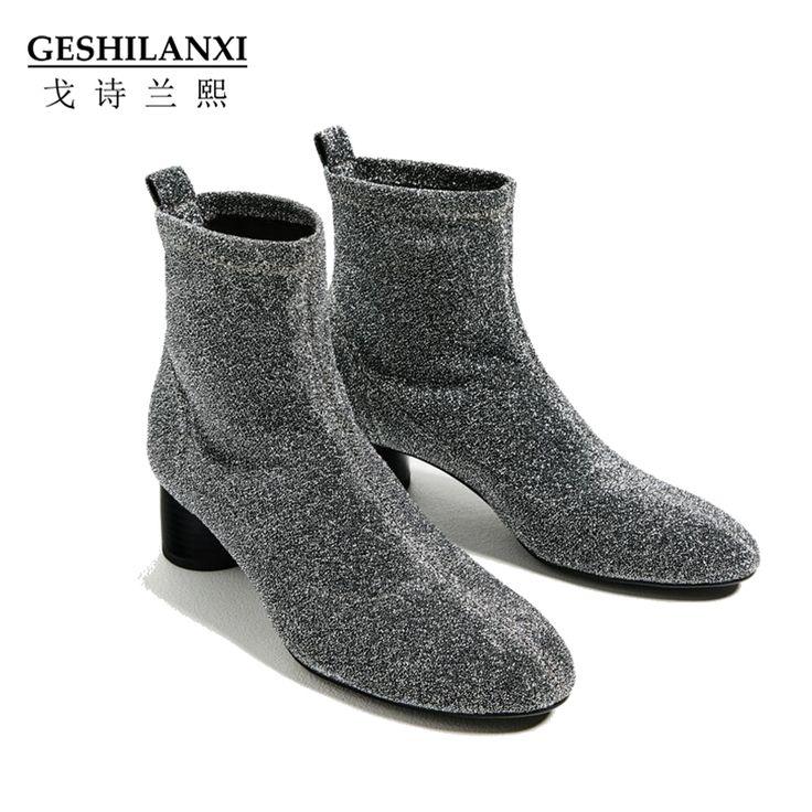 84.90$  Watch here - http://alir9u.worldwells.pw/go.php?t=32758446650 - GESHILANXI Women boots sexy warm winter Socks shape short boots shiny silver short boots thin leg thick heel boots 84.90$