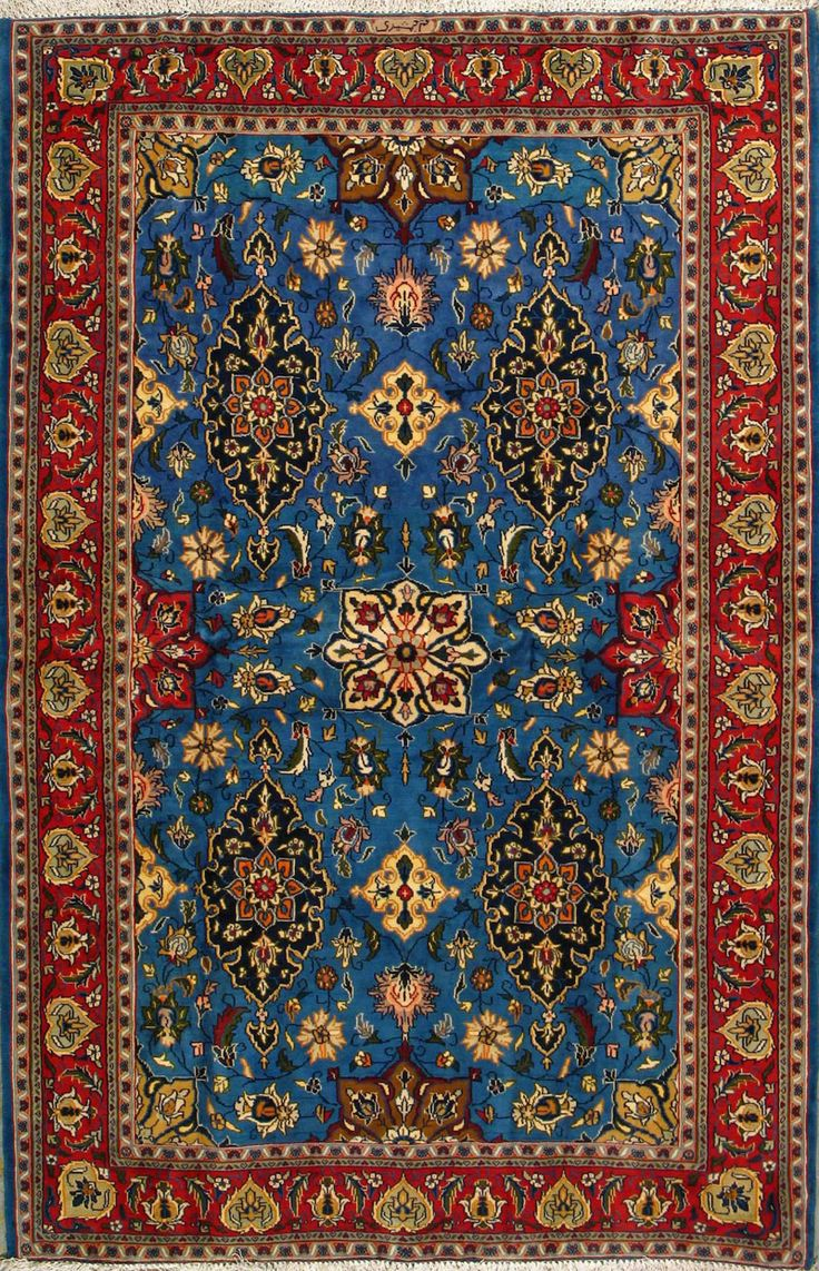 Buy Qum Persian Rug 4' 5