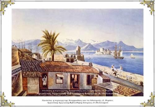 Ναύπλιο, η περιοχή της Χουρμαδιάς και το Μπούρτζι, E. Peytier