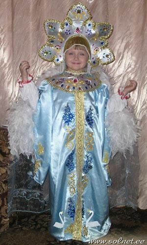 Детские карнавальный костюм царевна лебедь