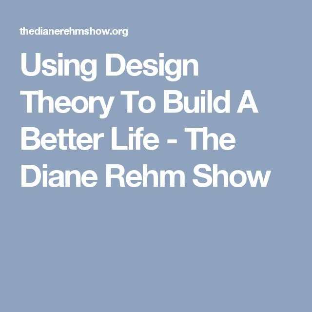 Using Design Theory To Build A Better Life - The Diane Rehm Show